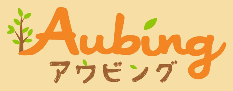 Logo Design for Aubing Bakery in Yokaichi, Japan
