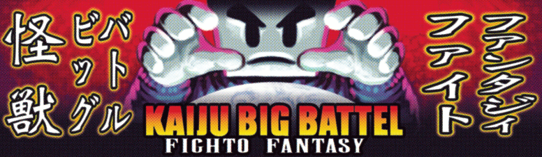 Art for Kaiju Big Battle's Arcade Cabinet